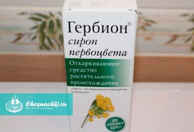 Самые эффективные препараты для разжижения мокроты