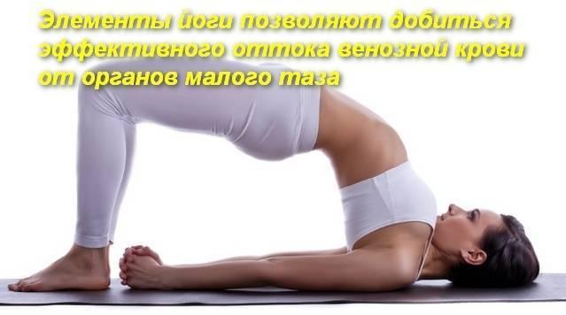 Эффективные упражнения при геморрое