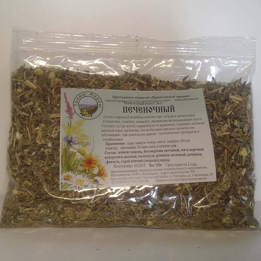 Травяной сбор для лечения печени, его состав и польза