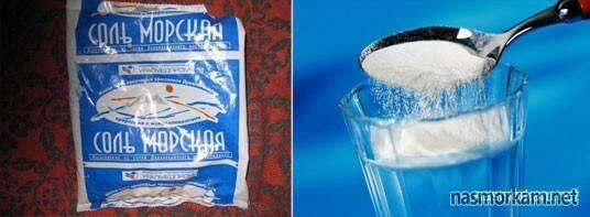как развести морскую соль для промывки носа