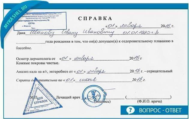 Плавать ли с насморком? - запись пользователя юлия (kuchina_julia) в сообществе здоровье новорожденных в категории насморк и прочие заболевания носа - babyblog.ru