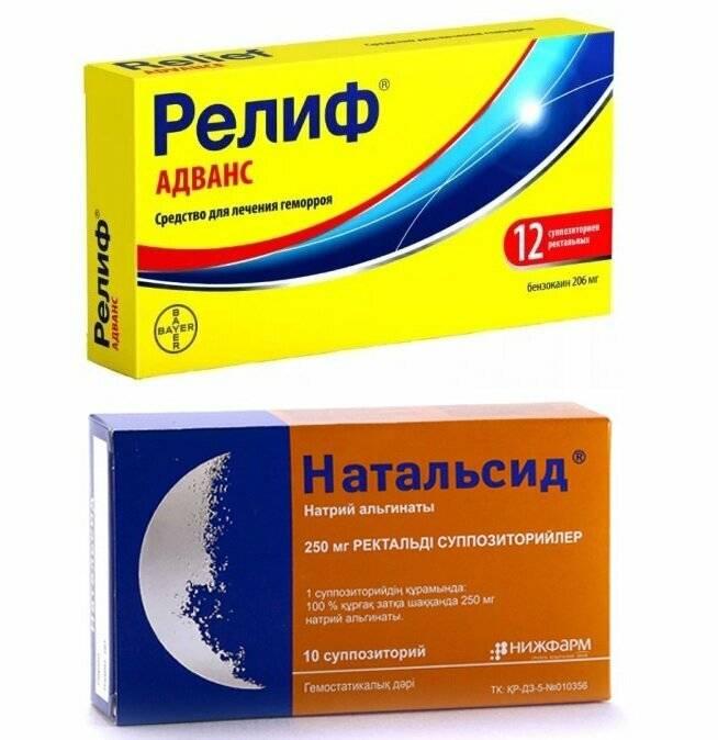 Препараты от геморроя для мужчин - мази, свечи, таблетки и народные средства