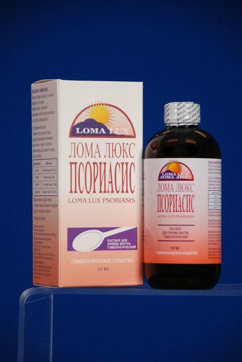 гомеопатия псориаз