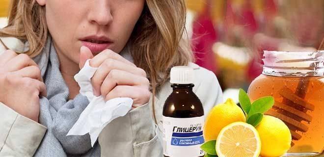 Глицерин с лимоном от кашля отзывы