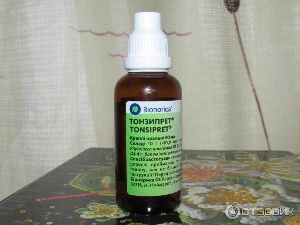 Гомеопатия для детей от горла