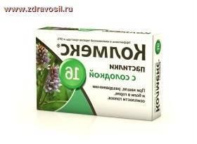 Гомеопатическая аптечка (большой набор)