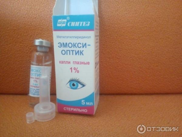 Глазные капли эмокси оптик: инструкция по применению