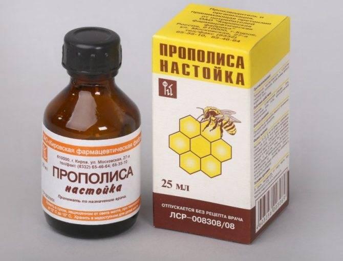 Рецепты для лечения гайморита прополисом в домашних условиях