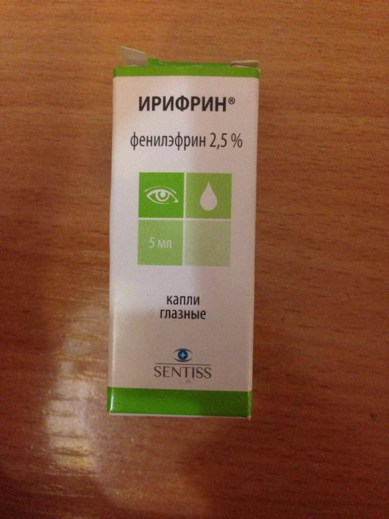 Ирифрин - инструкция по применению глазных капель, показания, состав, побочные эффекты, аналоги и цена
