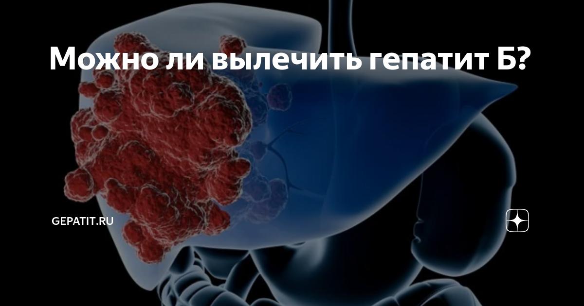 К какому врачу обращаться для лечения гепатита с?