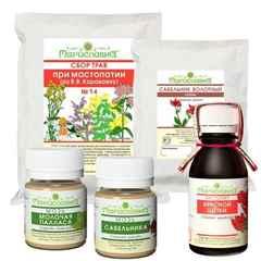 Травы для лечения фиброзно-кистозной мастопатии народными средствами