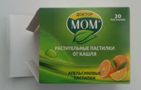 Таблетки от кашля при беременности: какие можно. сиропы, таблетки, леденцы и другие средства от кашля при беременности