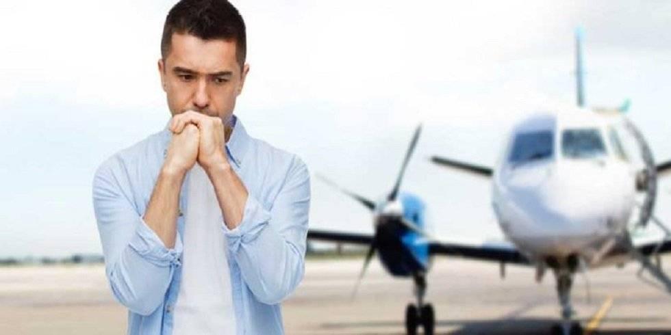 как преодолеть страх перед полетом на самолете