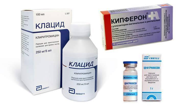 антибиотик при фронтите