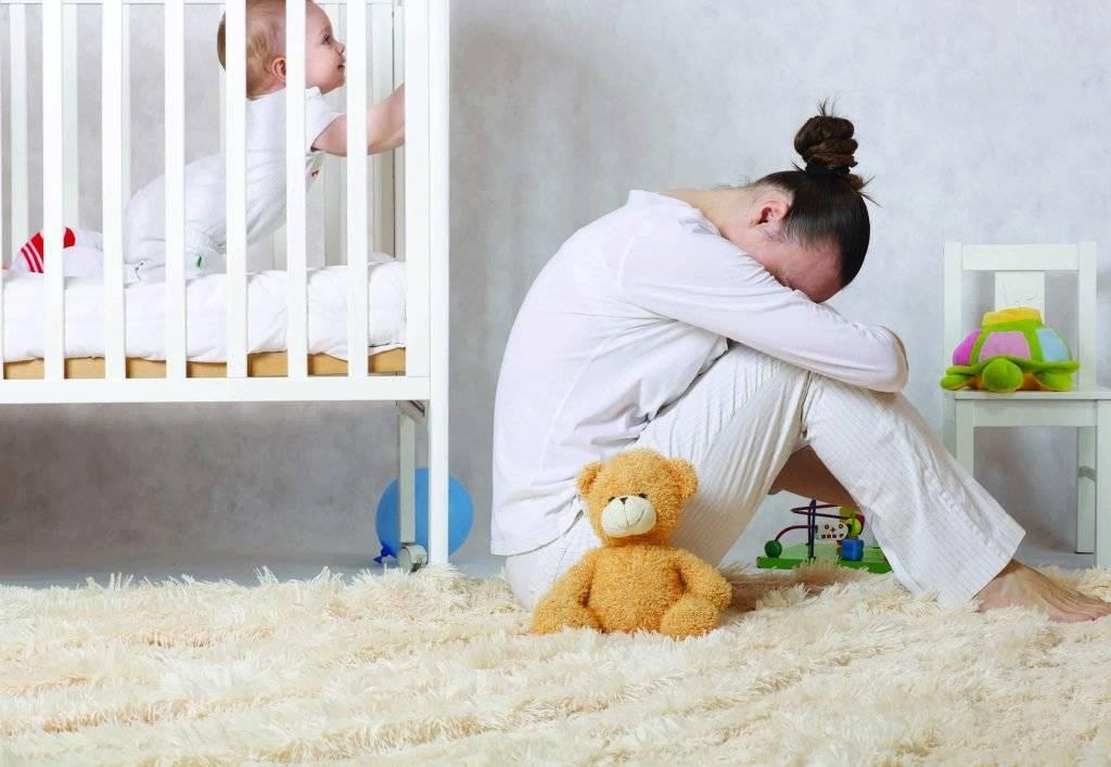 Причины возникновения депрессии в декрете, симптомы и способы лечения
