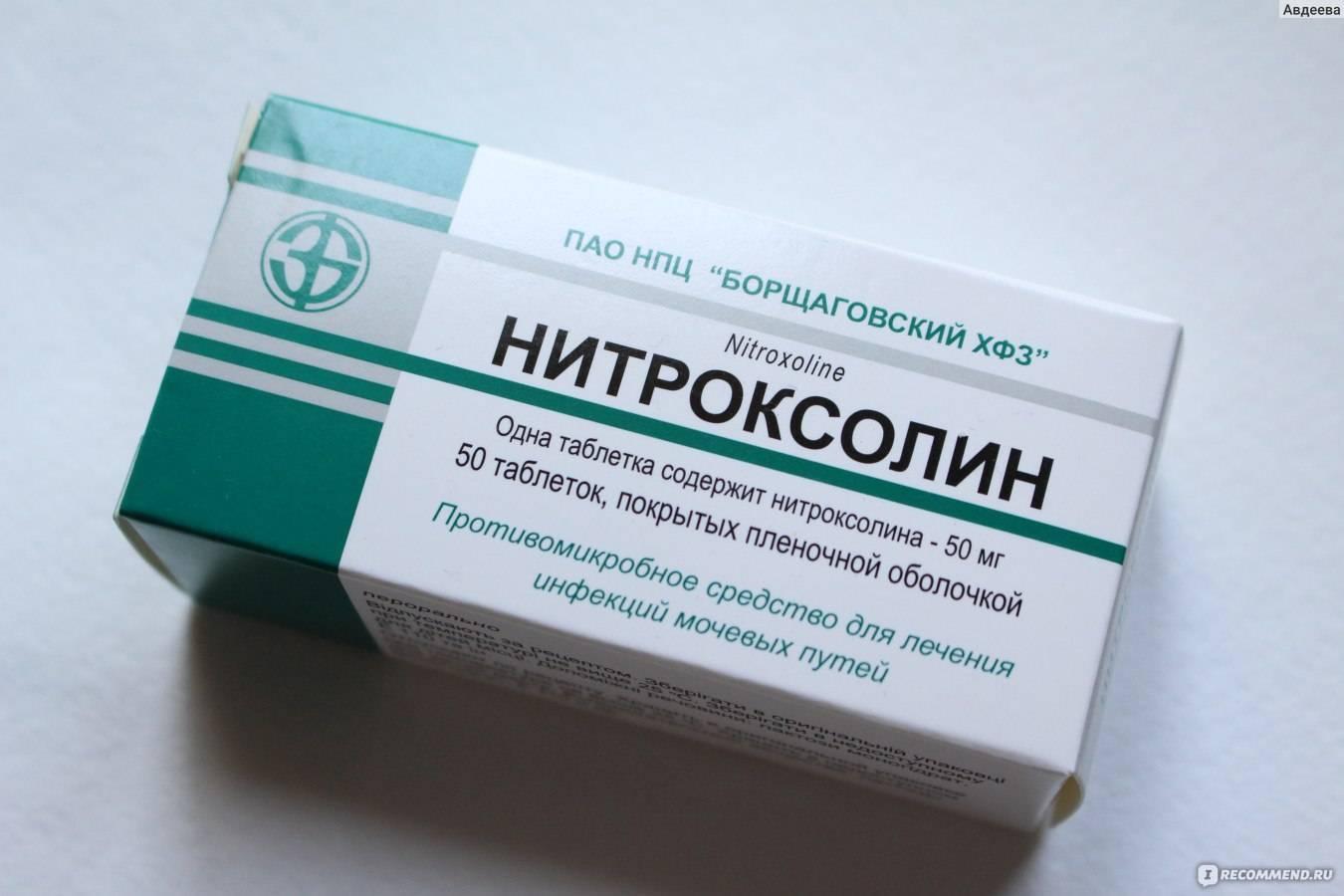 Таблетки от цистита у мужчин: эффективное и быстрое лечение