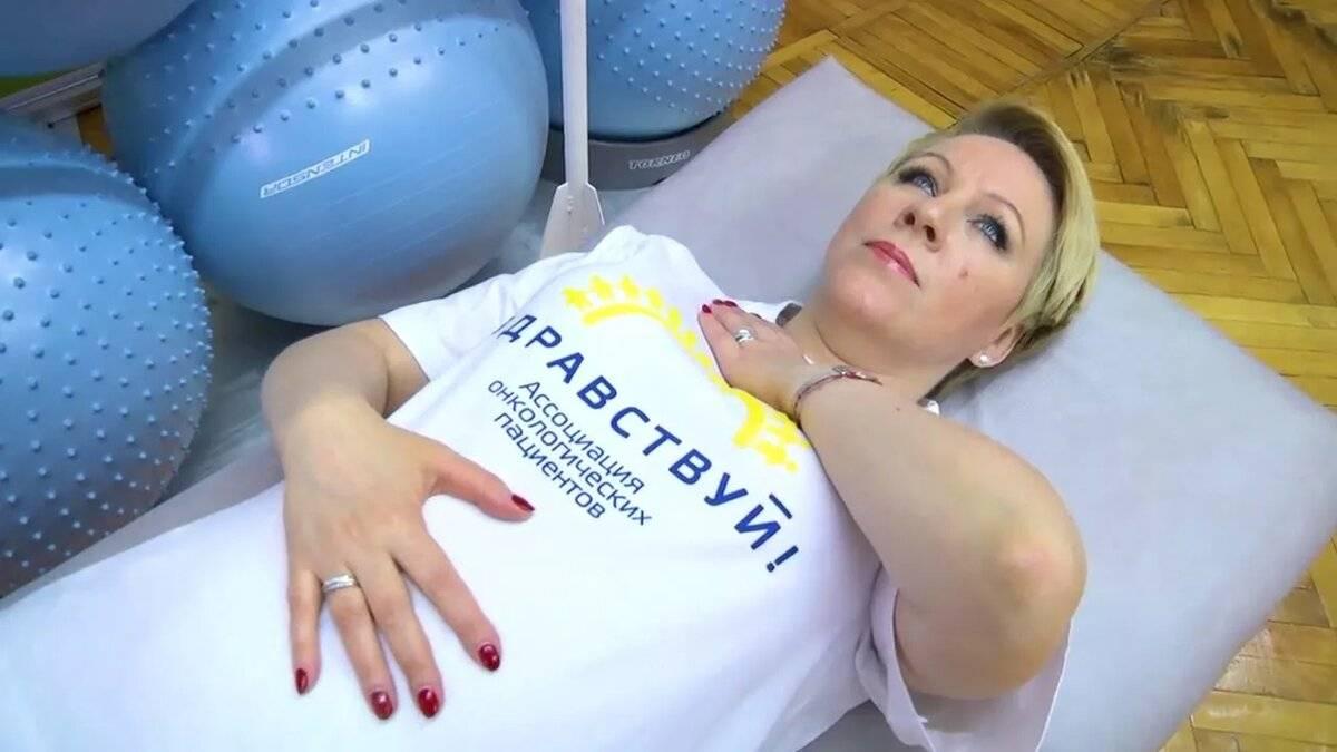 Что делать, если после мастэктомии болит шов и грудина онемевшая