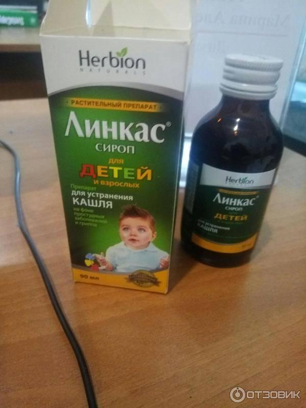 Какой сироп от кашля лучше всего для детей