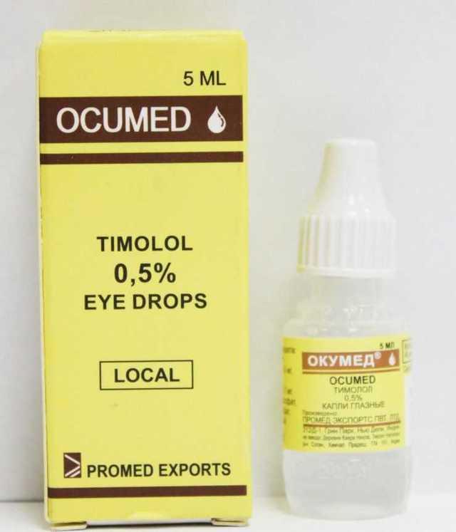 глаукома капли