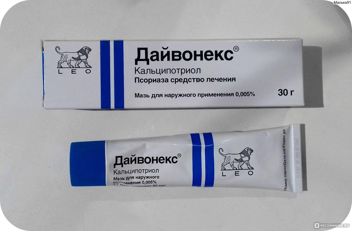 Лечение псориаза - самые эффективные медикаменты и народные средства