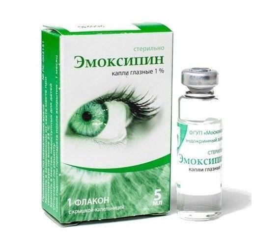 Капли катаракс для лечения глаукомы и катаракты