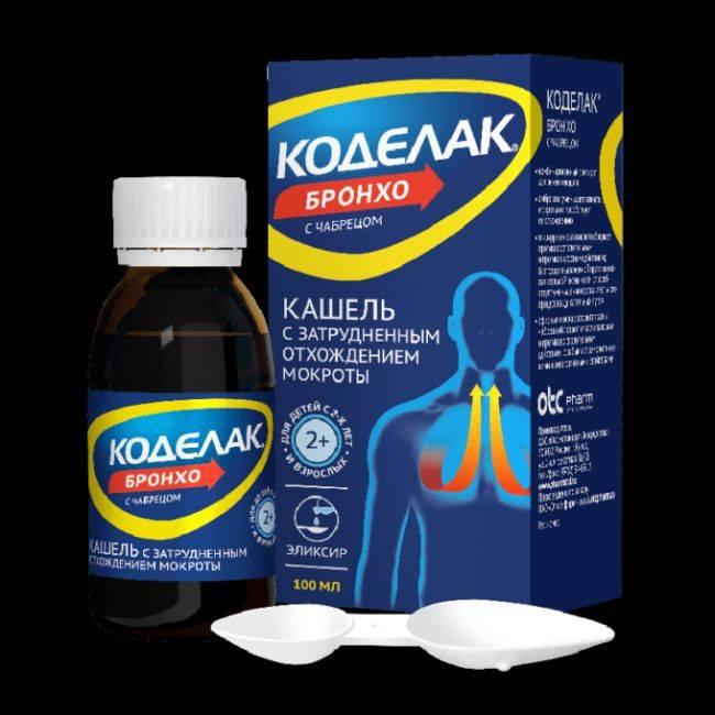 Отхаркивающие средства при сухом кашле: список лучших препаратов