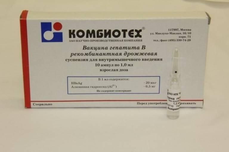 Прививка против гепатита а: нужно ли делать, показания, противопоказания и побочные эффекты