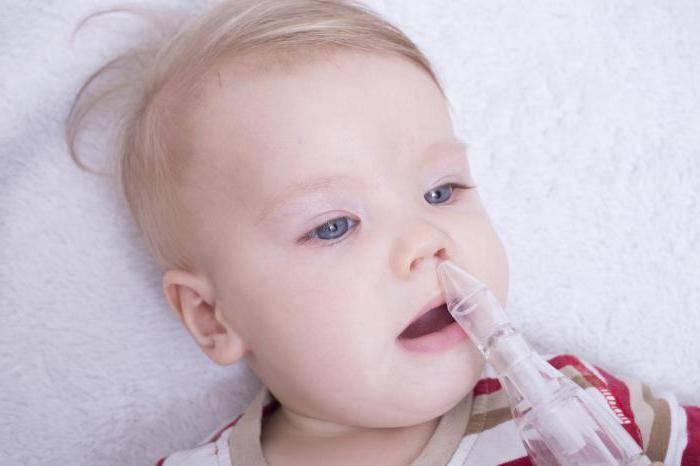 насморк у младенца 1 месяц