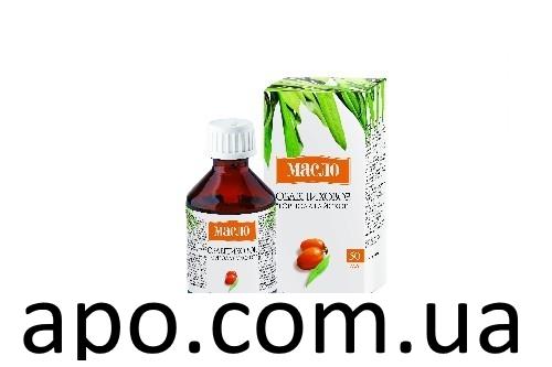 Облепиховое масло для носа и горла. инструкция. лечебные свойства