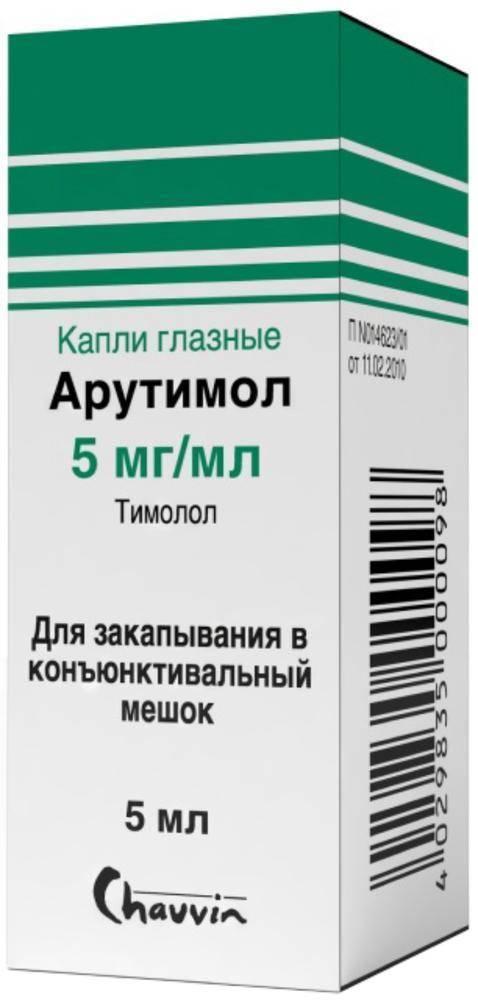 Инструкция по использованию глазных капель арутимол