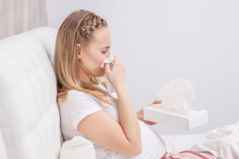 Кашель и насморк при беременности