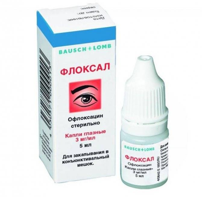 Всё самое лучшее для быстрого восстановления зрения! витамины для глаз при близорукости