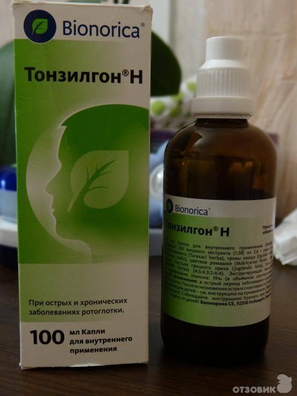 Лечение тонзиллита гомеопатией: какой препарат выбрать