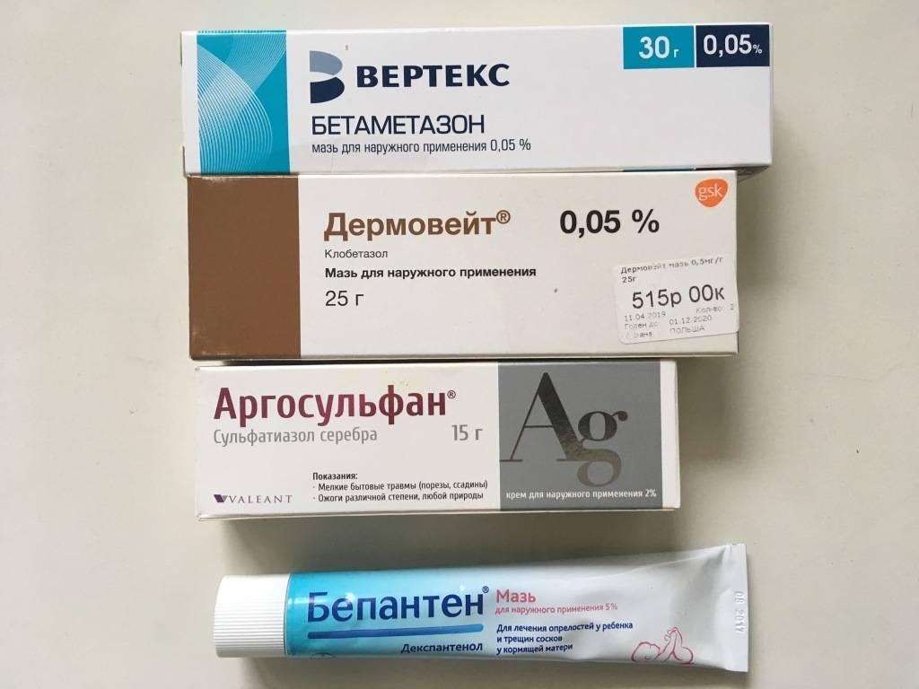 крем для лечения дерматита на лице