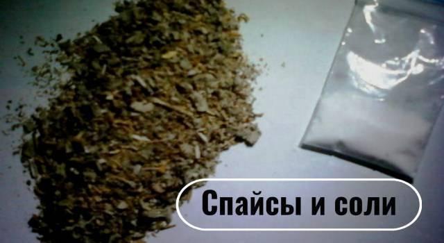 Курительные смеси спайс — последствия употребления