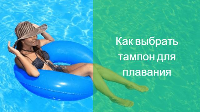 Можно ли купаться при цистите?