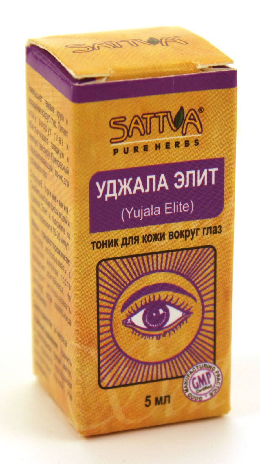 """Глазные капли """"уджала"""", 10 мл. ujala himalaya купить"""