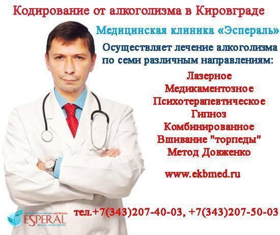 Наркологические услуги   в москве