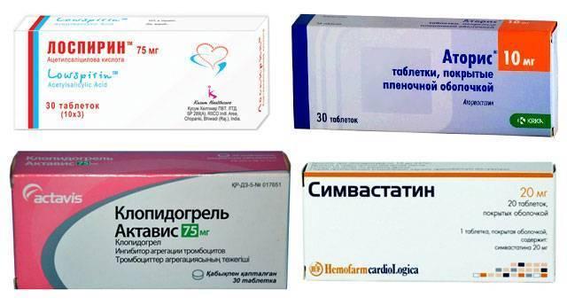 Препараты для лечения атеросклероза сосудов нижних конечностей: дозировки и механизм их действия