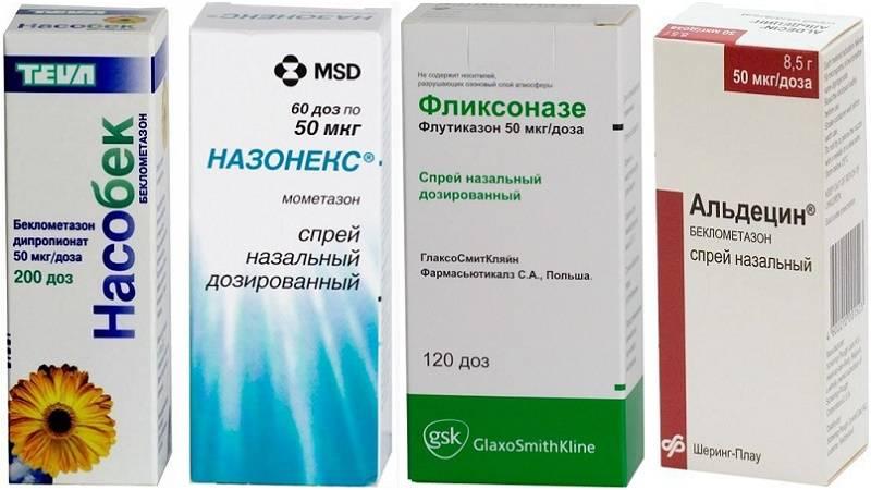 гормональные капли для носа