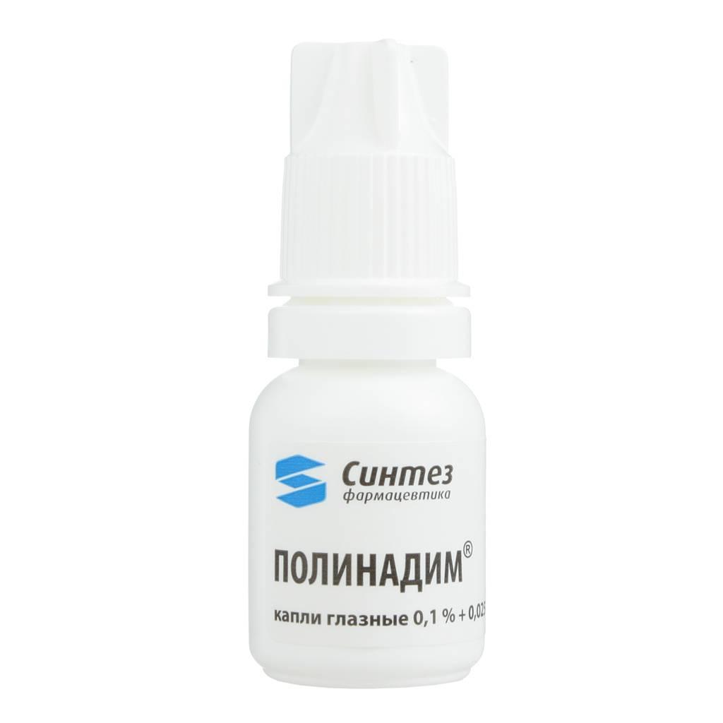 Полинадим: инструкция по применению глазных капель, отзывы