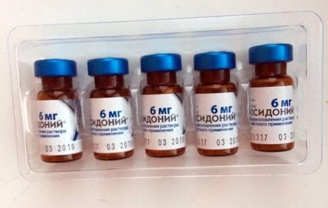 Эффективность уколов от невралгии и возможные препараты