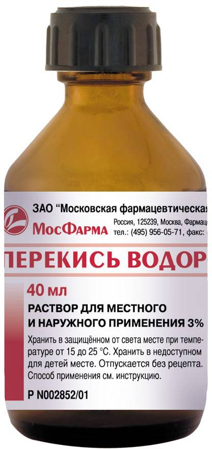лекарство от чесотки в домашних условиях