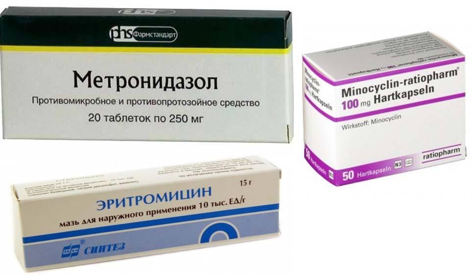 пероральный дерматит на лице лечение мазь