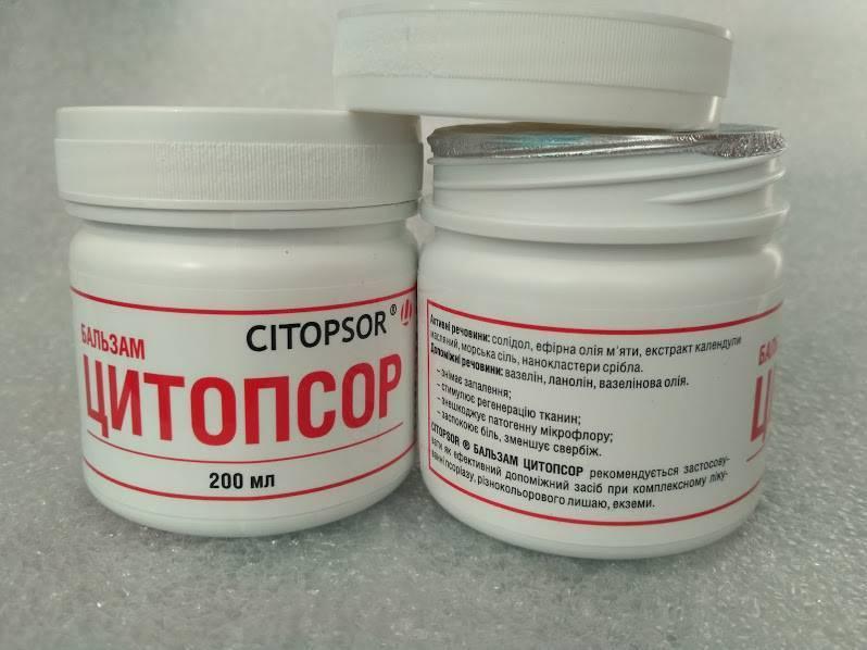 Солидол от псориаза: как лечить болезнь в домашних условиях, рецепты мазей на основе солидола
