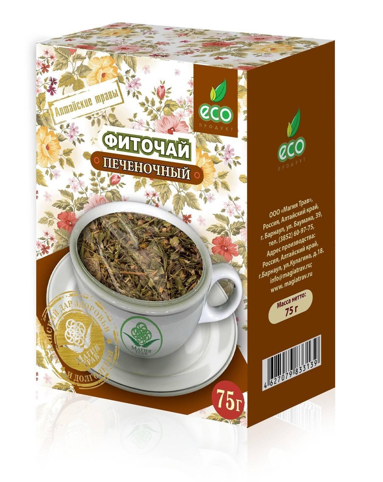 как влияет зеленый чай на печень