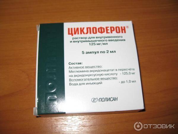 Эффективность использования лекарств в виде уколов при лечении цистита