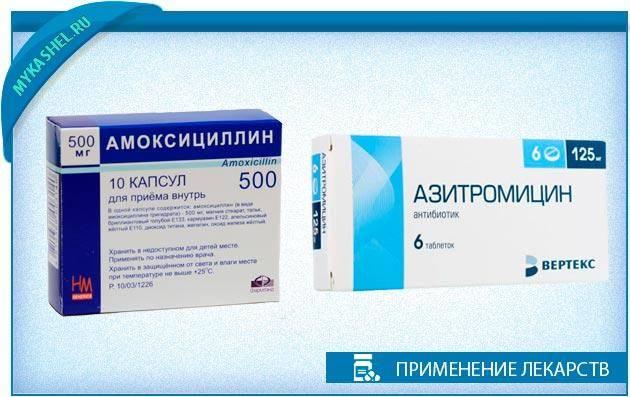антибиотик кашель