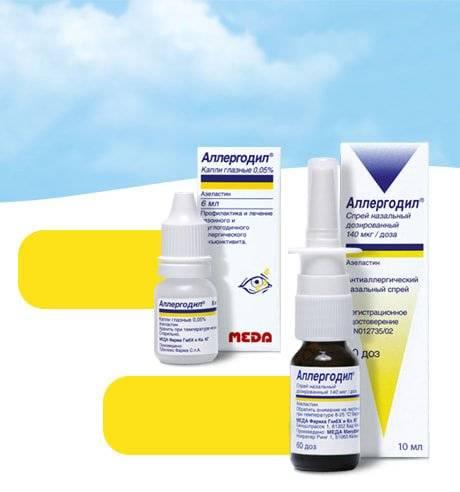 Глазные капли аллергодил - применение при аллергических конъюнктивитах