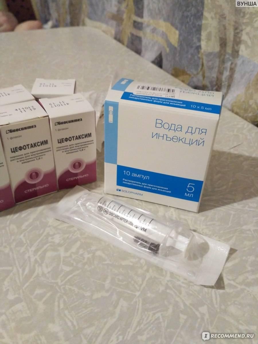 антибиотики при ангине уколы